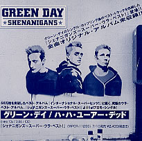 Green-Day-Ha-Ha-Your-Dead-229412